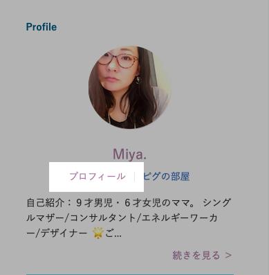 profilepage-cover1
