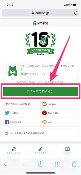 global-menu4